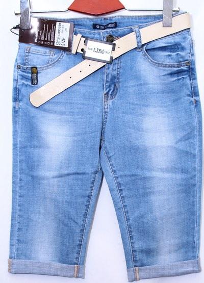 Капри женские джинсовые оптом 40613598 8952