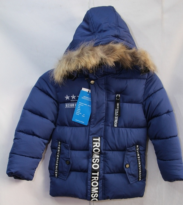 Куртки детские зимние оптом 20091076 07-3