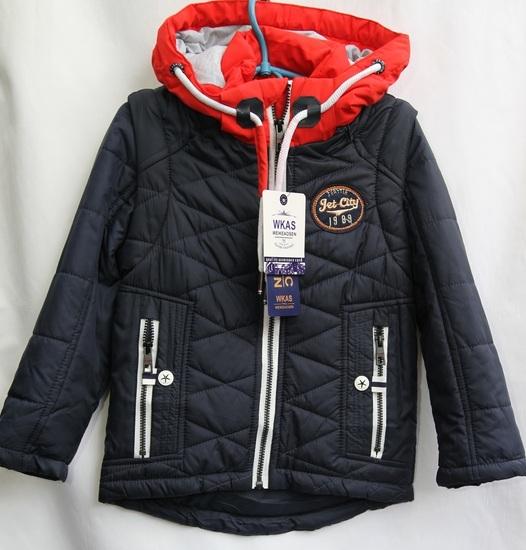 Куртки детские оптом 1109833 0006-2