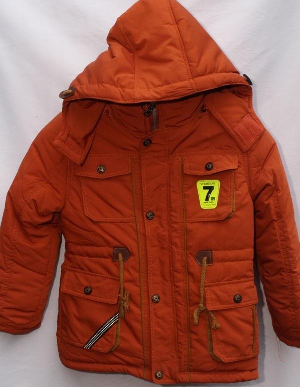 Куртки детские HSWD оптом 65324908 H16-2-4