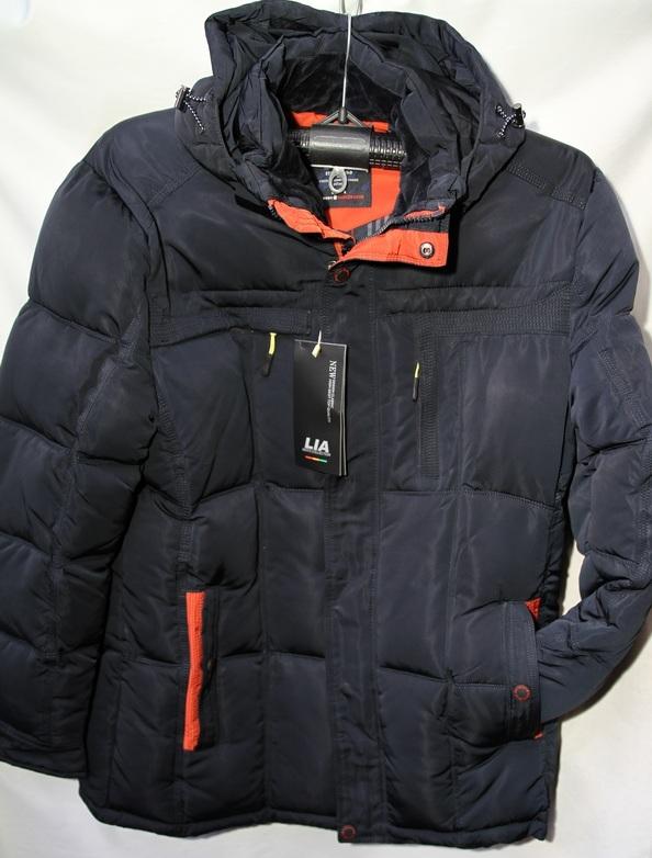 Куртка LIA мужская зимняя оптом 35907148 1708-3