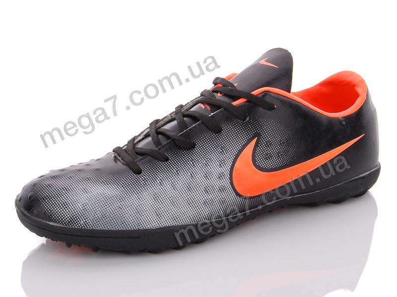 Футбольная обувь, Enigma оптом 1610 black