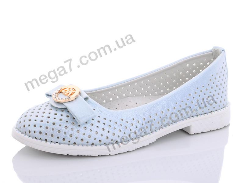 Туфли, Bessky-Kellaifeng оптом YJ9923-6B