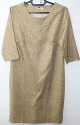 Платья женские SELTA БАТАЛ оптом 87091542 867-50-53