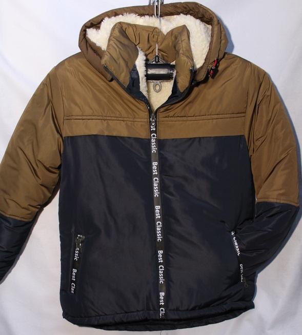 Куртки Юниор зимние оптом 59406318 115-5