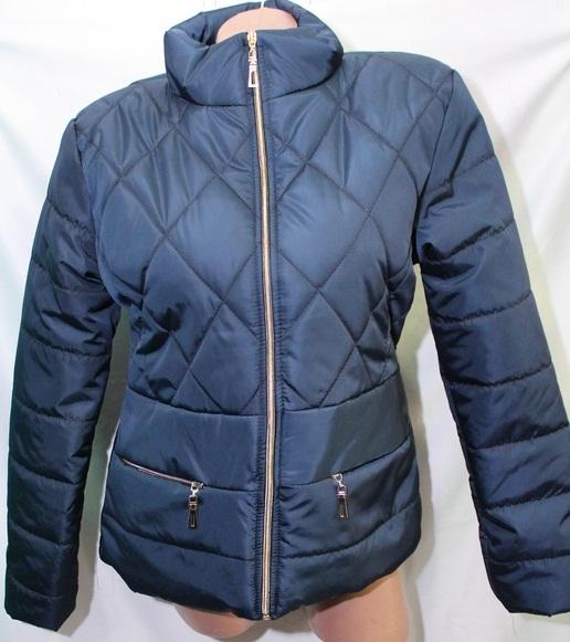 Куртки женские оптом 71386425  013-3