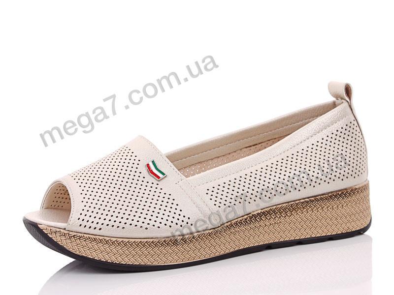 Туфли, Trendy оптом L121-9