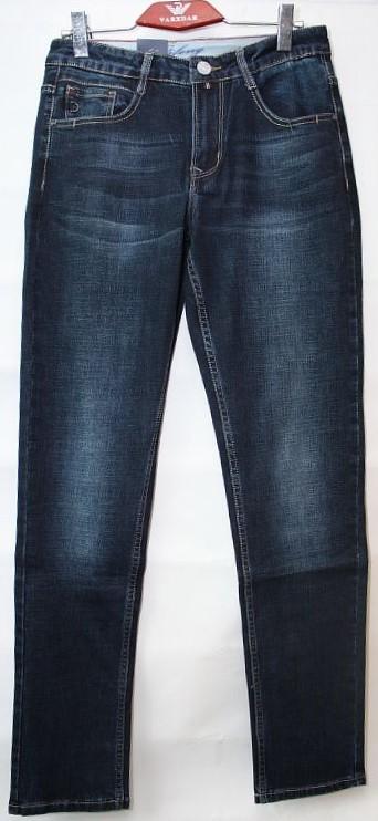 Джинсы мужские Li Feng Jeans оптом 30498657 7475