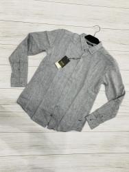 Рубашки мужские оптом 41520687 4245-165
