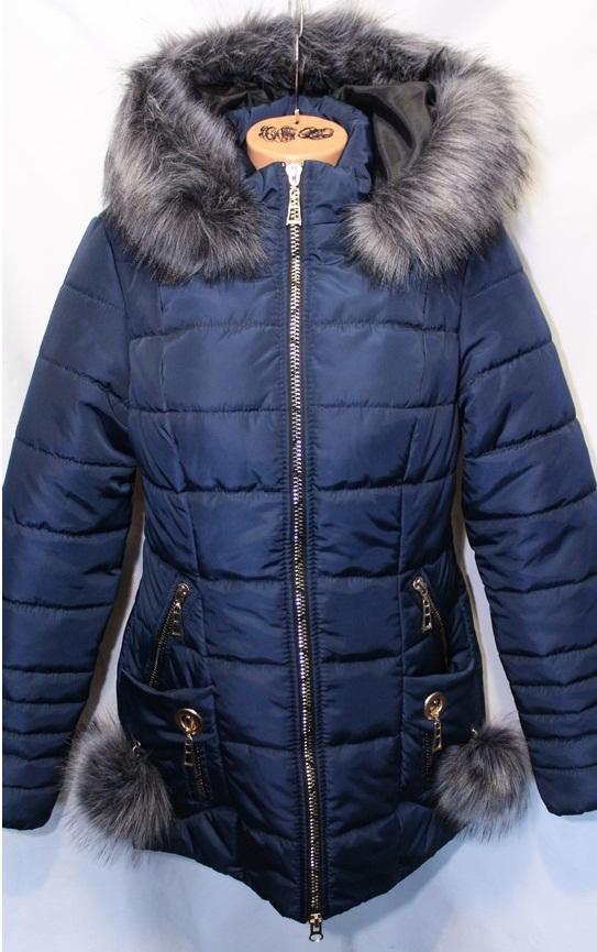 Куртки  Украина женские  оптом 83012495 7535-1