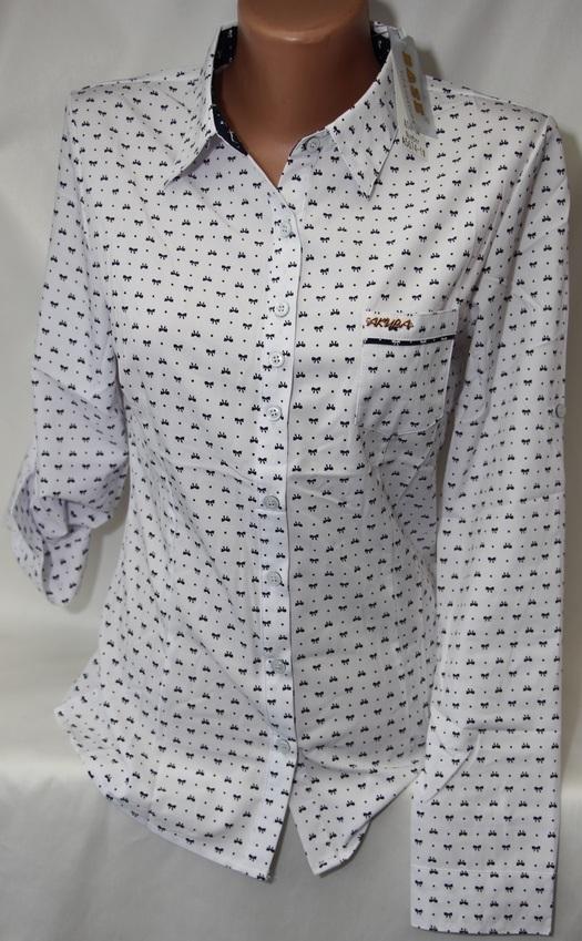 Рубашки школьные оптом 1207673 5190-3