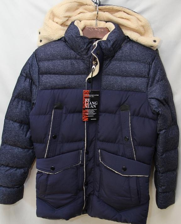 Куртки мужские оптом 21081420 6698-13