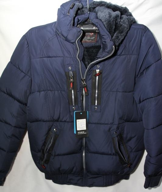 Куртки мужские  зимние оптом 10528397 5594