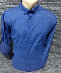 Рубашки мужские PLENTI оптом 57940163 03 -48