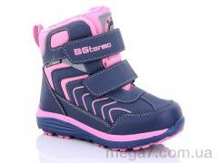 Термо обувь, BG оптом 209-803