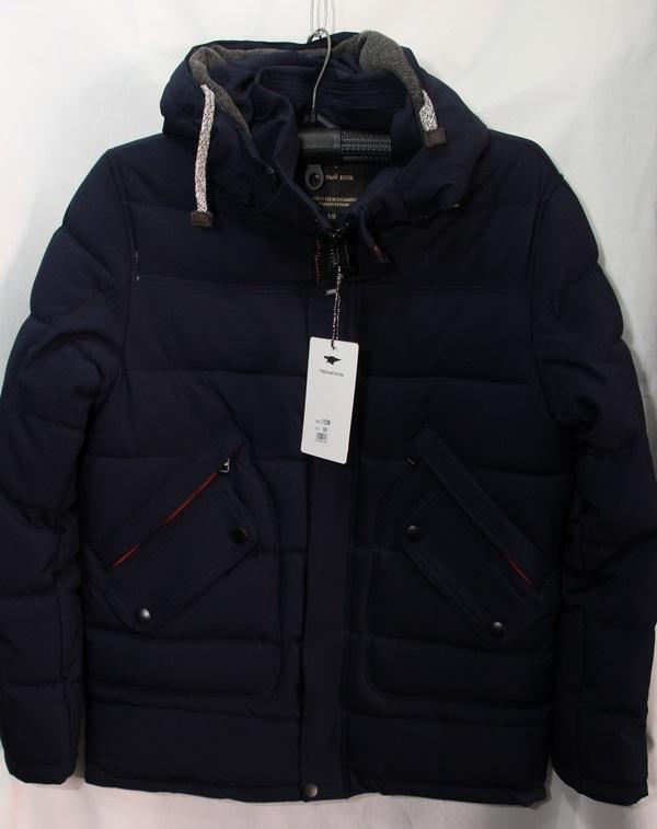 Куртки мужские BLACK WOLF оптом 98167324 1723-2