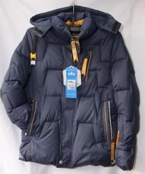 Куртки G.N.С мужские зимние оптом 64870519 E-42-4