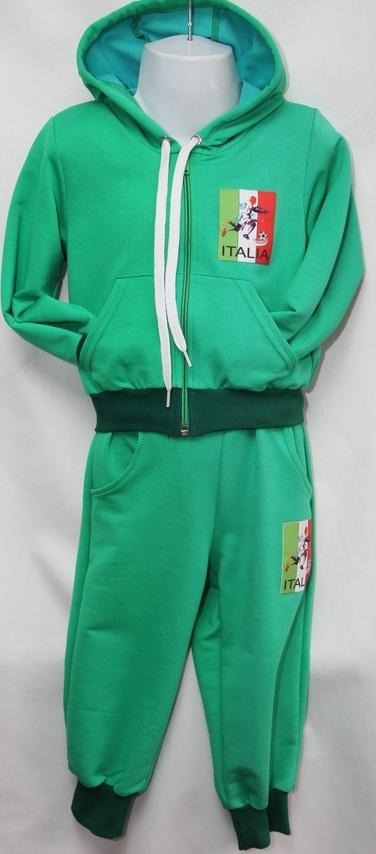 Спортивные костюмы детские оптом 1907514 03-21