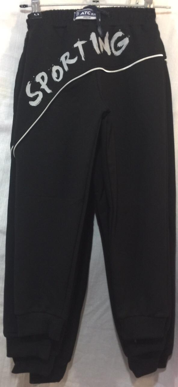 Спортивные штаны подростковые оптом 65207943 3896-7