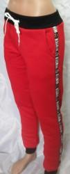 Спортивные штаны женские оптом 50378214 0218-20