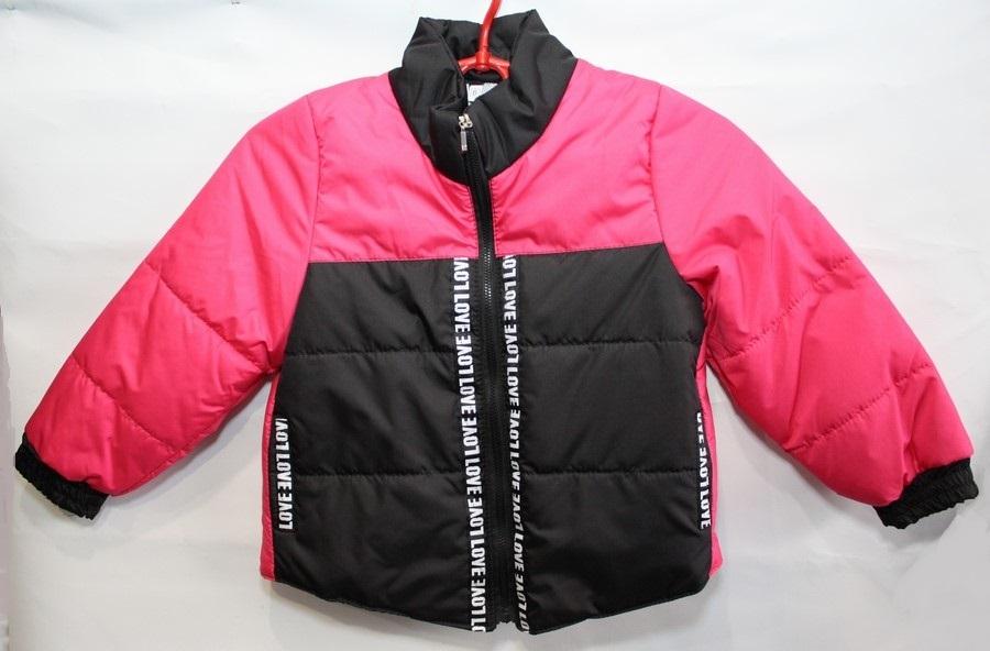Куртки детские демисезонка Турция оптом 43578219 1029-1