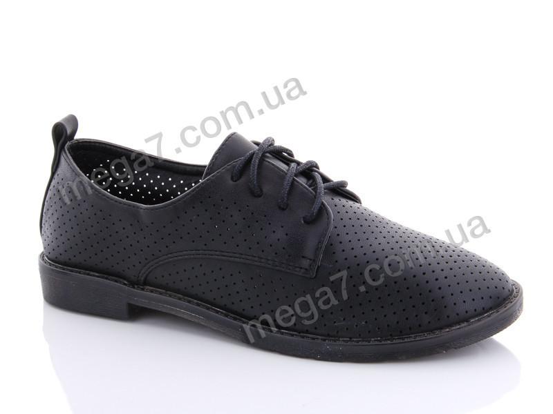 Туфли, STILLI Group-Vintage оптом S530-1