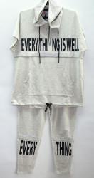 Спортивные костюмы женские БАТАЛ оптом 14968025 05-133