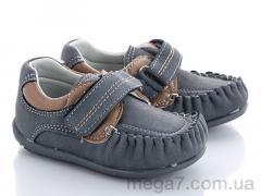 Мокасины, Style-baby-Clibee оптом N1203 grey