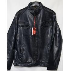 Куртка мужская оптом 29814567 332