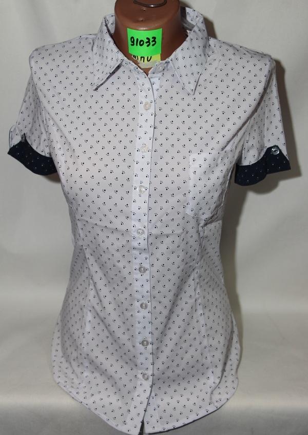 Блузы школьные оптом 31698502 91033-1