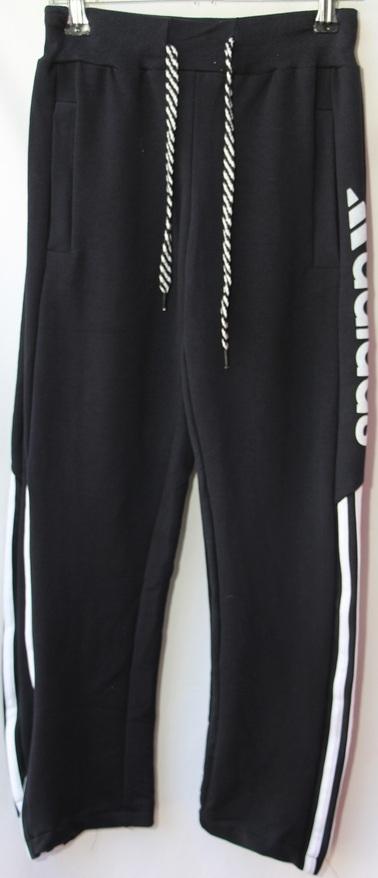 Спортивные штаны подростковые оптом 49320586 8507