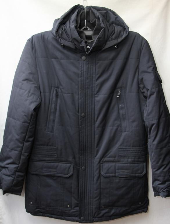 Куртки мужские East Elephant Китай оптом 94528301 ZS15D038-41