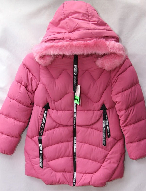 Куртки детские TAURUS оптом 41257089 1729-1