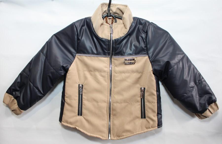 Куртки детские демисезонка оптом 03298417 1021-1