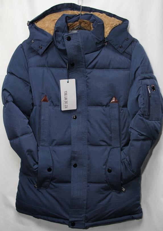Куртки мужские  оптом 86792345 1717-1