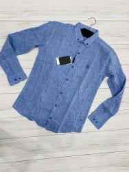 Рубашки мужские оптом 96340715 4245-164