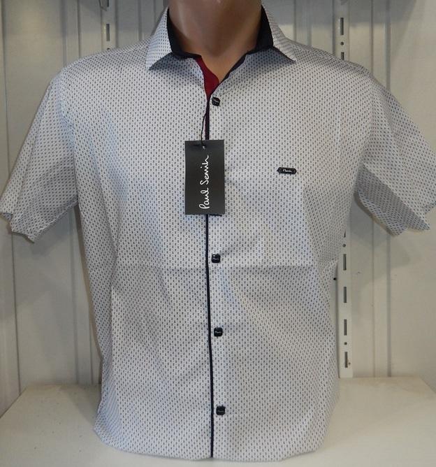 Рубашки мужские  оптом 22061830 1737-5