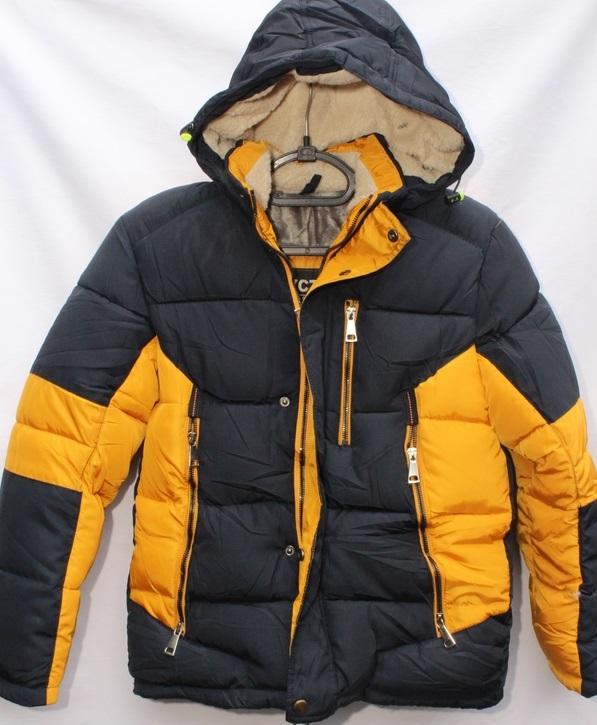 Куртки детские HSWD оптом 61724305 H17-4-0-13