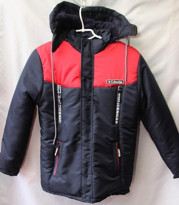 Куртки детские оптом 62735041 1106