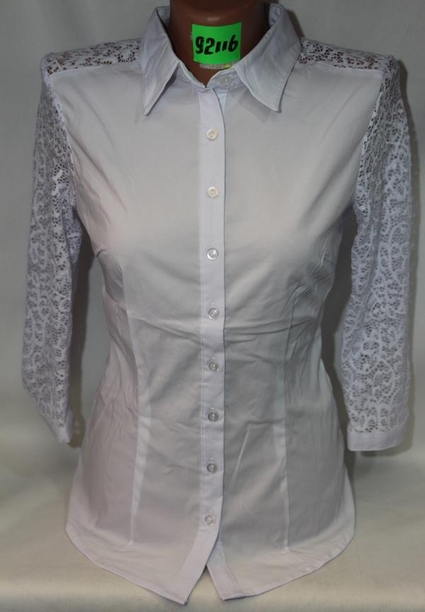 Блузы школьные оптом 2506636 92116-1