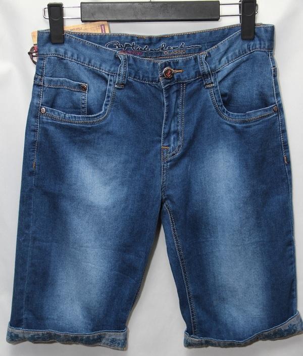Шорты джинсовые мужские оптом 36918704 7322