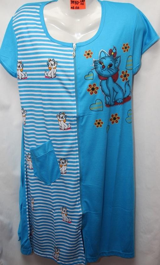 Рубашки ночные женские оптом 20051005 7516-1