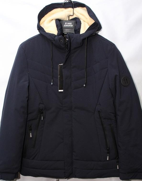 Куртки мужские оптом 61038579 DM 6617-1