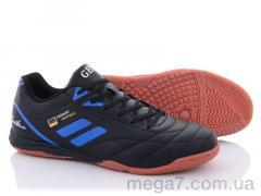 Футбольная обувь, Veer-Demax 2 оптом A1924-11Z