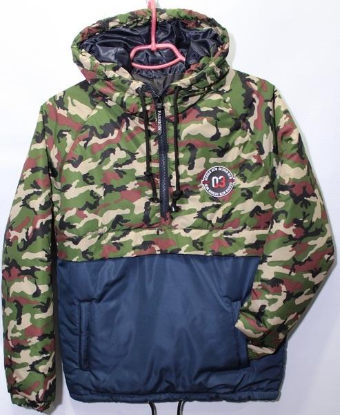 Куртки на мальчика ЮНИОР оптом 92607415 607-5