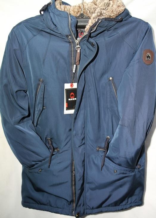 Куртки мужские  зимние оптом 64829517 1621