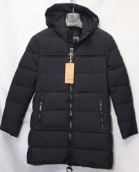 Куртки зимние мужские оптом  24903167 6710-1