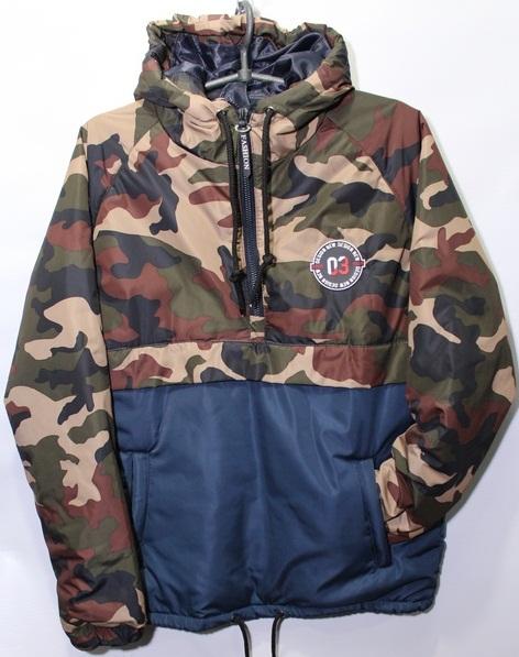 Куртки на мальчика ЮНИОР оптом 27498310 607-4