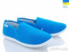 Кроссовки, Active оптом 20-17-1 голубые