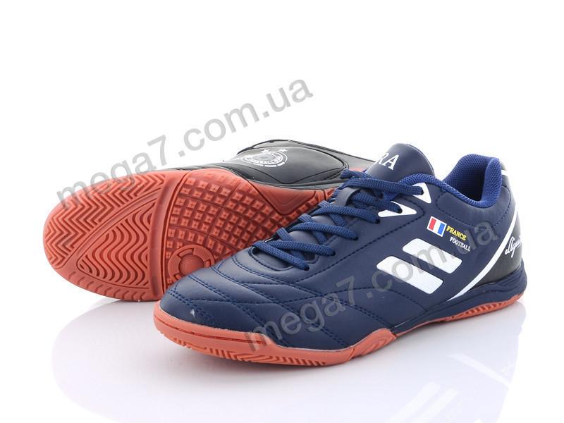 Футбольная обувь, Veer-Demax оптом B1924-3Z